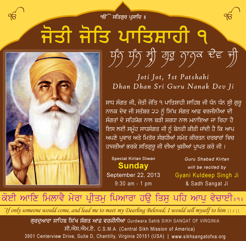 essay on guru nanak dev ji in hindi language Guru nanak dev was the founder of the sikh religion he was a great saint guru nanak dev was born at talwandi in 1469 this place is in pakistan it is known as nankana sahib guru nanak dev spent his life in search of truth he taught that people of all religions are the children of god he spent.