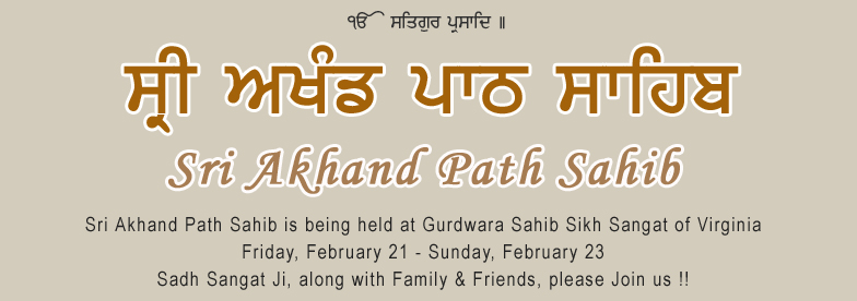 Akhand Path Invitation In Punjabi Premium Invitation Template